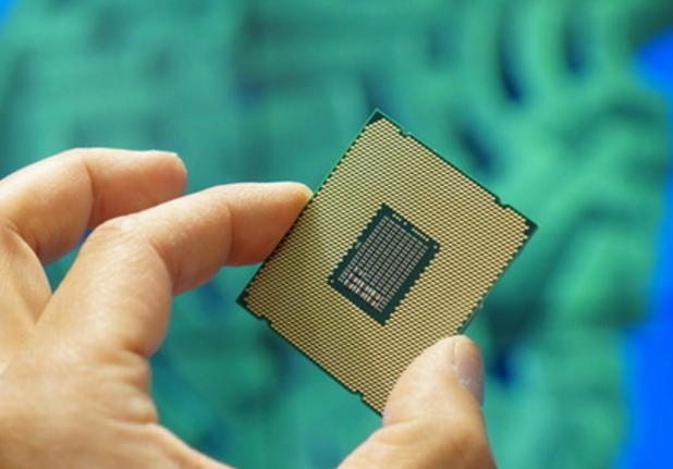 Intel-22-cores-2-Hardware-Pro
